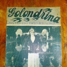 Coleccionismo de Revistas y Periódicos: GOLONDRINA : REVISTA ILUSTRADA PARA LA MUJER Y EL HOGAR. AÑO I, NÚM. 60, 1936 - MADGE EVANS. Lote 176327748