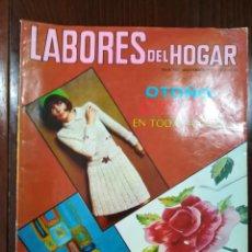 Coleccionismo de Revistas y Periódicos: REVISTA LABORES DEL HOGAR. Lote 176399890