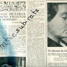 Coleccionismo de Revistas y Periódicos: PERIODICO 1951 GABRIELA MISTRAL CONDE DE YERBES OLIVEIRA SALAZAR EDUARDO MALTA CARMEN CONDE. Lote 176474960