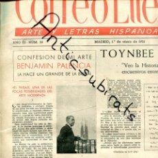 Coleccionismo de Revistas y Periódicos: PERIODICO 1952 BENJAMIN PALENCIA PEDRO SALINAS LEDESMA MIRANDA LUIS ROSALES GARCIA NIETO. Lote 176521052