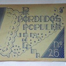 Coleccionismo de Revistas y Periódicos: BORDADOS POPULAR N° 26. Lote 176704992