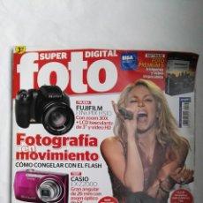 Coleccionismo de Revistas y Periódicos: REVISTA FOTO SUPER DIGITAL 177 SHAKIRA FOTOGRAFÍA. Lote 177083617