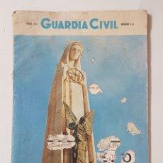Coleccionismo de Revistas y Periódicos: REVISTA GUARDIA CIVIL. Nº 374. JUNIO 1975. VISITA AL SANTUARIO. TDKR62. Lote 177117499