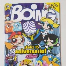 Coleccionismo de Revistas y Periódicos: REVISTA BOING.Nº33. ABRIL 2014. FELIZ 15 ANIVESARIO SUPER NENAS. TDKR62. Lote 177119124