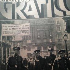 Coleccionismo de Revistas y Periódicos: MUNDO GRAFICO Nº 1070 1932 TOBOSO-ITALICA-PEDRO MARTINEZ -PRIEGO DE CORDOBA-FREGENAL DE LA SIERRA . Lote 177132087
