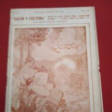 Coleccionismo de Revistas y Periódicos: SALUD Y CULTURA N 48 1924 BUENOS AIRES. Lote 177182125