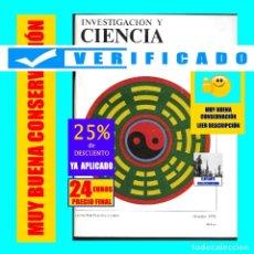 Coleccionismo de Revistas y Periódicos: INVESTIGACIÓN Y CIENCIA - SCIENTIFIC AMERICAN - NÚMERO 1 - OCTUBRE DE 1976 - MUY BUEN ESTADO - RARO. Lote 177214697