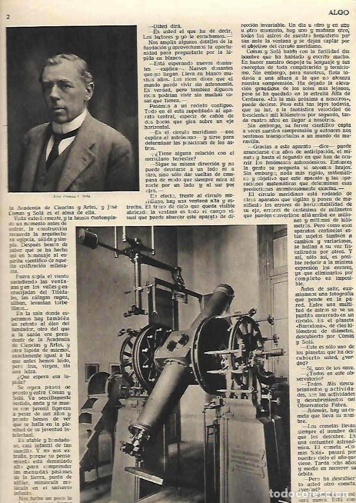 Coleccionismo de Revistas y Periódicos: AÑO 1934 ALELLA EL OBSERVATORIO FABRA HUELVA NIEBLA GOLFO DE GUINEA ESPAÑOLA BAILE EL ONE STEP - Foto 2 - 10231404