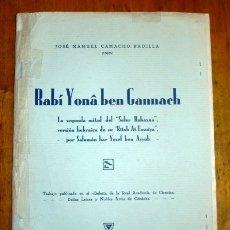 Coleccionismo de Revistas y Periódicos: YONÂ BEN GANNACH, RABÍ. LA SEGUNDA MITAD DEL 'SEFER HAHAXUA', VERSIÓN HEBRAICA DE SU 'KITAB AL-TASUI. Lote 178012864