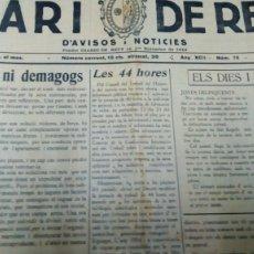 Coleccionismo de Revistas y Periódicos: DIARI DE REUS NUM 78 ABRIL 1936. Lote 178082385