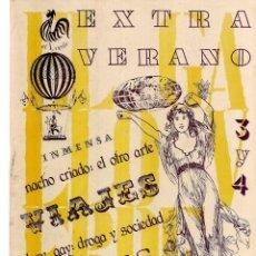 Coleccionismo de Revistas y Periódicos: REVISTA: EL GALLO VERDE. EXTRA DE VERANO. ATENEO FUENTE REDONDA. MENGÍBAR. (B/57). Lote 178109029