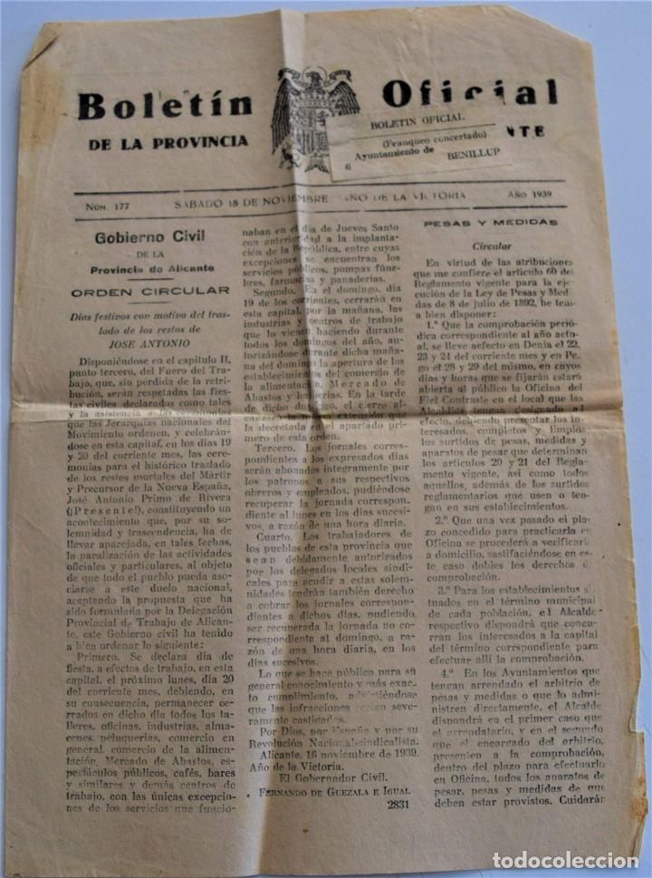 Coleccionismo de Revistas y Periódicos: DOS BOLETIN OFICIAL DE ALICANTE NOVIEMBRE 1939, DIAS FESTIVOS TRASLADO RESTOS DE JOSE ANTONIO - Foto 2 - 178135508