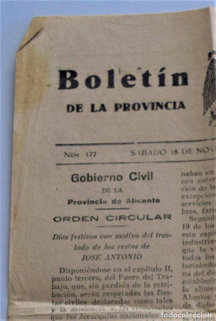 Coleccionismo de Revistas y Periódicos: DOS BOLETIN OFICIAL DE ALICANTE NOVIEMBRE 1939, DIAS FESTIVOS TRASLADO RESTOS DE JOSE ANTONIO - Foto 3 - 178135508