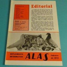 Coleccionismo de Revistas y Periódicos: COLEGIO PADRES DOMINICOS. SUPLEMENTO INFORMATIVO ALAS. FEBRERO 1972. VALENCIA. Lote 178160132