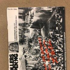 Coleccionismo de Revistas y Periódicos: GRANOLLLERS HAPPENING N° 1 (GRANOLLERS 1981). HISTÓRICO FANZINE ORIGINAL; DALÍ X ANIVERSARIO. Lote 178298236