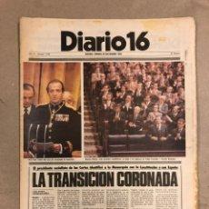 Coleccionismo de Revistas y Periódicos: DIARIO 16 DEL 26 DE NOVIEMBRE DE 1982. LA TRANSICIÓN CORONADA. COMPLETO, 48 PÁGINAS.. Lote 178309238