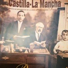 Coleccionismo de Revistas y Periódicos: LOTE DE 83 NÚMEROS DE LA REVISTA CASTILLA LA MANCHA. Lote 178366560