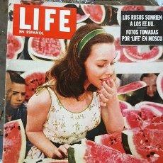 Coleccionismo de Revistas y Periódicos: 1955 LIFE ESPAÑOL SUSAN STRASBERG GUATEMALA LOS QUICHES LOS RUSOS SONRIEN A LOS EEUU QUEEN ELIZABETH. Lote 178395361