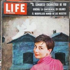 Coleccionismo de Revistas y Periódicos: 1955 LIFE ESPAÑOL AUDREY HEPBURN GINEBRA CONFERENCIA URSS EEUU FRANCIA INGLATERRA EL MUNDO INSECTOS. Lote 178395472