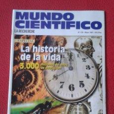 Coleccionismo de Revistas y Periódicos: REVISTA MAGAZINE MUNDO CIENTÍFICO LA RECHERCHE 179 MAYO 1997 LA HISTORIA DE LA VIDA, EVOLUCIÓN...VER. Lote 178403327