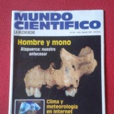Coleccionismo de Revistas y Periódicos: REVISTA MAGAZINE MUNDO CIENTÍFICO LA RECHERCHE 181 JUL AGO 1997 ATAPUERCA HOMBRE Y MONO, INTERNET.... Lote 178404662