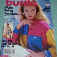 Coleccionismo de Revistas y Periódicos: REVISTA BURDA CON INSTRUCCIONES EN ESPAÑOL Y SUS PATRONES.1992.. Lote 178631106