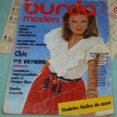 Coleccionismo de Revistas y Periódicos: REVISTA BURDA CON INSTRUCCIONES EN ESPAÑOL Y SUS PATRONES.ABRIL 1982.. Lote 178631120