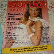 Coleccionismo de Revistas y Periódicos: REVISTA BURDA CON INSTRUCCIONES EN ESPAÑOL Y SUS PATRONES.MAYO 1982.. Lote 178631137