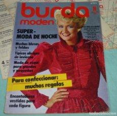 Coleccionismo de Revistas y Periódicos: REVISTA BURDA CON INSTRUCCIONES EN ESPAÑOL Y SUS PATRONES.NOVIEMBRE 1982.. Lote 178631138