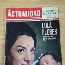 Coleccionismo de Revistas y Periódicos: ACTUALIDAD ESPAÑOLA,LOLA FLORES,SU TERCER HIJO-REPORTAJE DE PASTORES POR TIERRAS DE SORIA. Lote 178690418