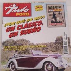 Coleccionismo de Revistas y Periódicos: REVISTA AUTO FOTO N 80 2003. Lote 178754183