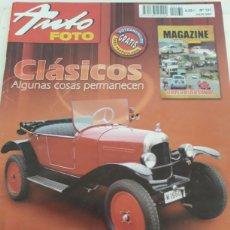 Coleccionismo de Revistas y Periódicos: REVISTA AUTO FOTO N131 2007. Lote 178756098