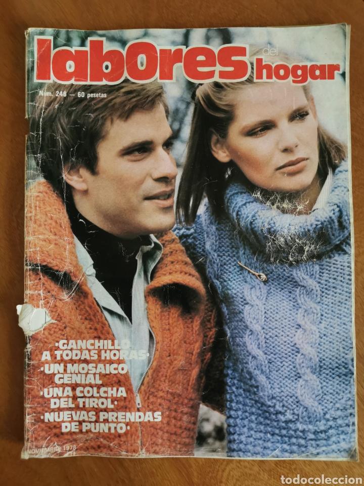 Coleccionismo de Revistas y Periódicos: LABORES DEL HOGAR LOTE 34 REVISTAS Y PATRONES DE DIFERENTES ÉPOCAS - Foto 2 - 178782031