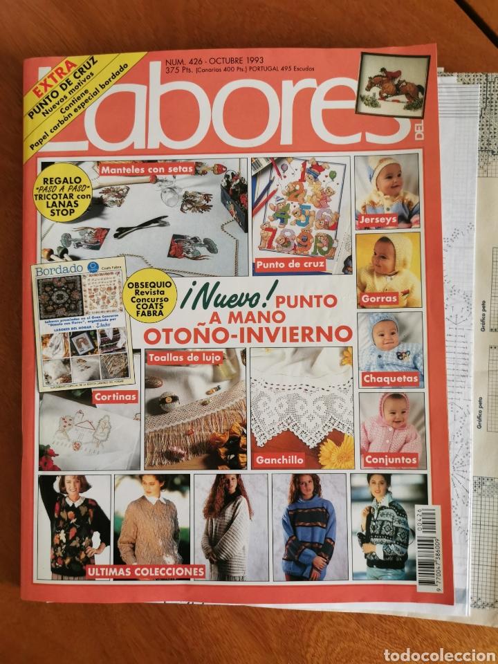 Coleccionismo de Revistas y Periódicos: LABORES DEL HOGAR LOTE 34 REVISTAS Y PATRONES DE DIFERENTES ÉPOCAS - Foto 9 - 178782031
