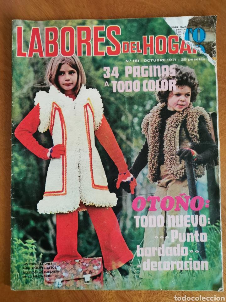 Coleccionismo de Revistas y Periódicos: LABORES DEL HOGAR LOTE 34 REVISTAS Y PATRONES DE DIFERENTES ÉPOCAS - Foto 12 - 178782031