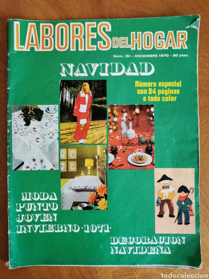 Coleccionismo de Revistas y Periódicos: LABORES DEL HOGAR LOTE 34 REVISTAS Y PATRONES DE DIFERENTES ÉPOCAS - Foto 13 - 178782031