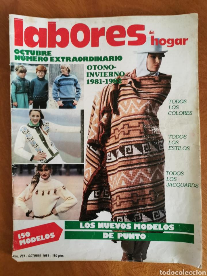 Coleccionismo de Revistas y Periódicos: LABORES DEL HOGAR LOTE 34 REVISTAS Y PATRONES DE DIFERENTES ÉPOCAS - Foto 18 - 178782031