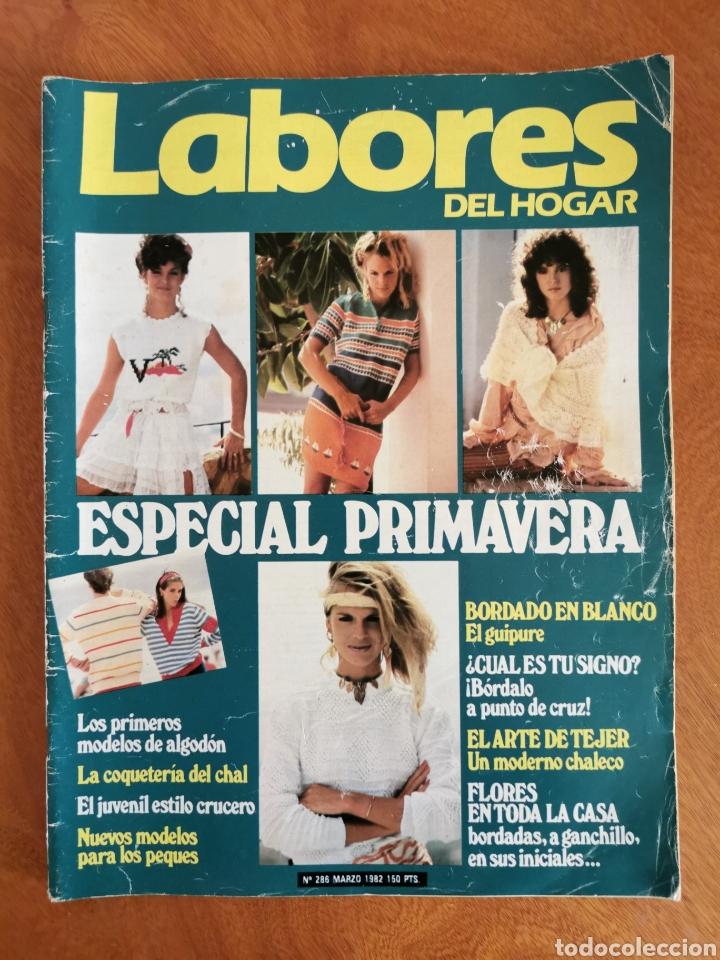 Coleccionismo de Revistas y Periódicos: LABORES DEL HOGAR LOTE 34 REVISTAS Y PATRONES DE DIFERENTES ÉPOCAS - Foto 22 - 178782031