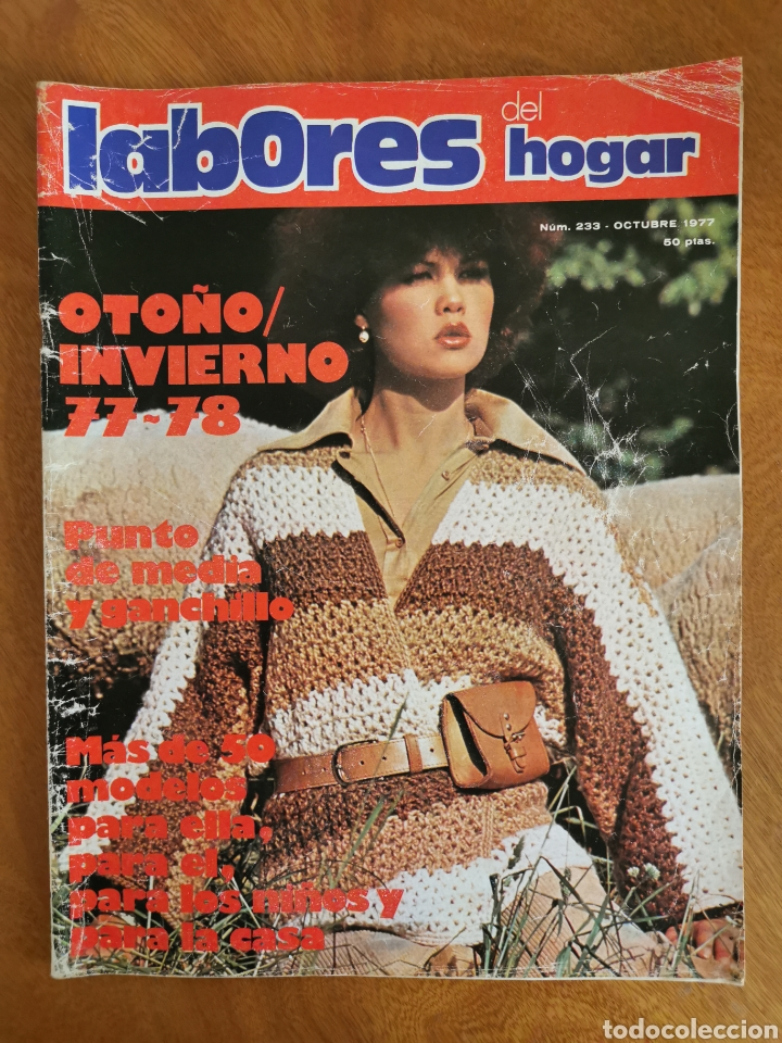 Coleccionismo de Revistas y Periódicos: LABORES DEL HOGAR LOTE 34 REVISTAS Y PATRONES DE DIFERENTES ÉPOCAS - Foto 23 - 178782031