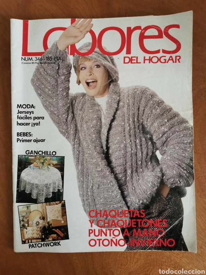Coleccionismo de Revistas y Periódicos: LABORES DEL HOGAR LOTE 34 REVISTAS Y PATRONES DE DIFERENTES ÉPOCAS - Foto 31 - 178782031