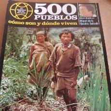 Coleccionismo de Revistas y Periódicos: 500 PUEBLOS / CÓMO SON Y DÓNDE VIVEN / DE LA QUADRA-SALCEDO / NÚMEROS 6 AL 15. Lote 178790985
