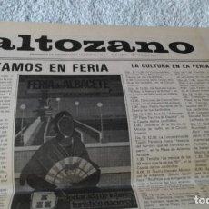 Coleccionismo de Revistas y Periódicos: ALBACETE PERIODICO ALTOZANO Nº 1 SEPTIEMBRE DE 1981 ESTAMOS EN FERIA. Lote 178824086