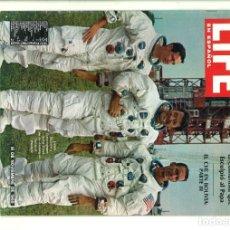 Coleccionismo de Revistas y Periódicos: LIFE EN ESPAÑOL. 18 DE NOVIEMBRE DE 1968. VOL. 32 Nº 11. Lote 178864401