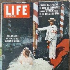 Coleccionismo de Revistas y Periódicos: 1955 LIFE ESPAÑOL LENIN & STALIN RETRATADOS MAUSOLEO BEISBOL BROOKLYN GANA LA SERIE MUNDIAL. Lote 178868327