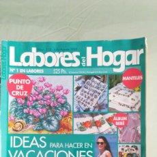 Coleccionismo de Revistas y Periódicos: LABORES DEL HOGAR - JULIO AGOSTO 2001. Lote 178869748
