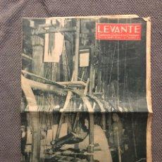Coleccionismo de Revistas y Periódicos: LEVANTE. SUPLEMENTO GRÁFICO DE LOS DOMINGOS. SEDA ARTE MAYOR. NO.39 (A.1961). Lote 178954737