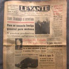 Coleccionismo de Revistas y Periódicos: PERIODICO. LEVANTE, DIARIO REGIONAL DEL MOVIMIENTO. NO. 14143 (26 DE MARZO DE 1972). Lote 178955233