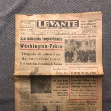 Coleccionismo de Revistas y Periódicos: PERIODICO. LEVANTE, DIARIO REGIONAL DEL MOVIMIENTO. NO. 14119 (27 DE FEBRERO DE 1972). Lote 178955416