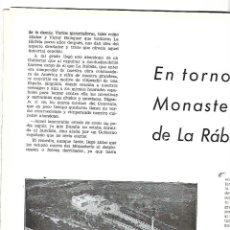 Coleccionismo de Revistas y Periódicos: AÑO 1954 HOTEL ESPAÑA LANJARON HOTEL CONTINENTAL SAN SEBASTIAN HUELVA MONASTERIO DE LA RABIDA. Lote 178987323