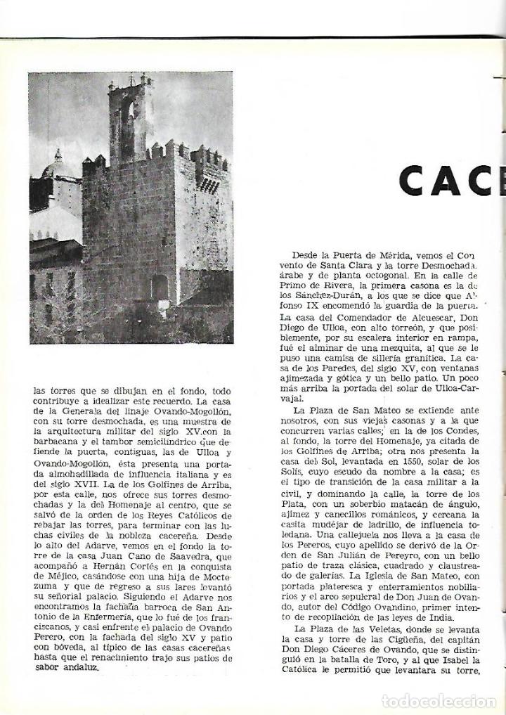 Coleccionismo de Revistas y Periódicos: AÑO 1954 CACERES CIUDAD MONUMENTAL HOTEL ALFONSO XIII SEVILLA PALACE HOTEL MADRID BAUTISTA JAUREGUI - Foto 2 - 178987618